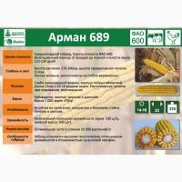 Семена кукурузы Арман-689