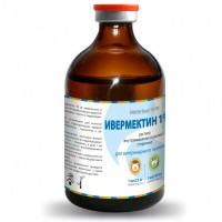 Ивермектин 1%-ТРВ (противопаразитарное)