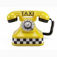 Такси в городе Актау, и в любые направления по Мангистауской области