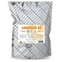 Амокол 50 (противомикробное)