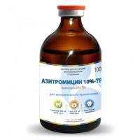 Азитромицин 10%-ТРВ (противомикробный)