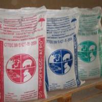 Продажа витаминно-минеральных премиксов для животных и птиц