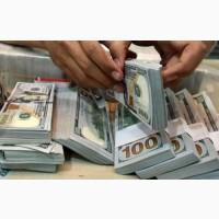 Срочное предложение кредита, если вы ищете кредит применяются сейчас