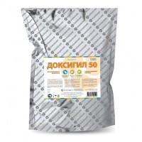 ДОКСИГИЛ 50 (противомикробный)