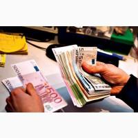 Международное предложение быстрого, безопасного и честного кредита