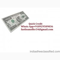 Do you need a quick long or short term loan with a relatively low interest rate