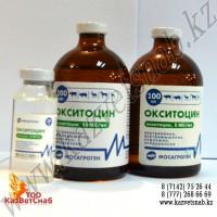 Окситоцин 10 МЕ 100 мл Ветеринарный гормональный препарат