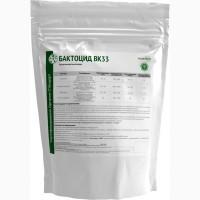 Бактоцид BK33 - Инсектицид
