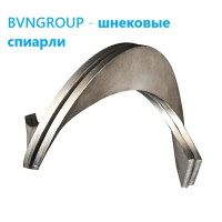 Производство Шнеков и Спиралей шнека