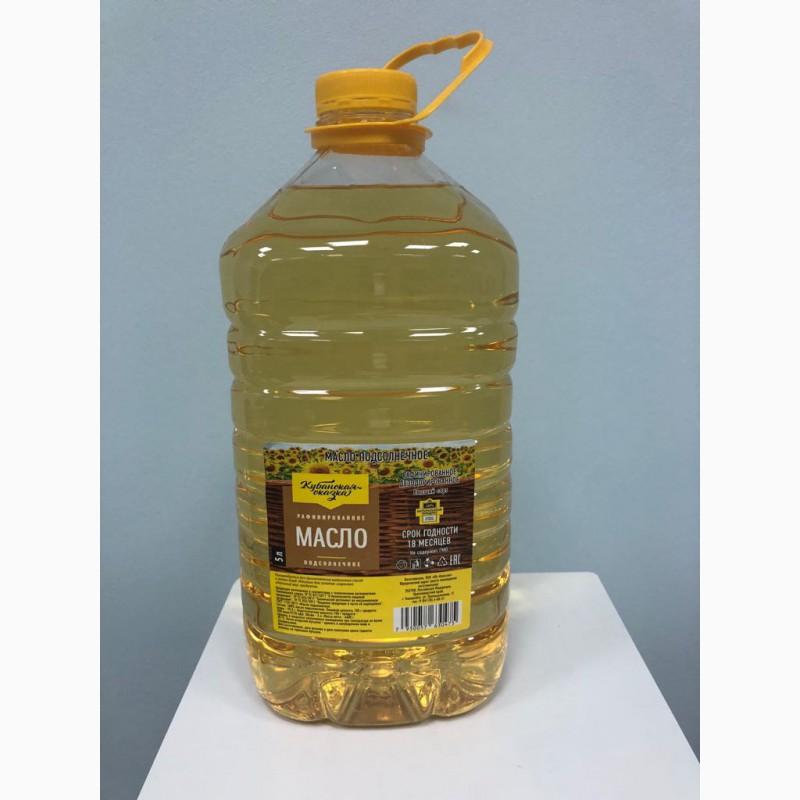 карасук растительное масло фото особенностей освоения