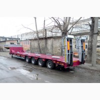Продам низкорамный полуприцеп-тяжеловоз ЧМЗАП 99903-033-НС-PS