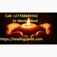 0027788889342 Lost love spell caster in Spain, USA, Australia how to bring back lost lover