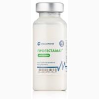 Прогестамаг 20 мл Ветеринарный гормональный препарат