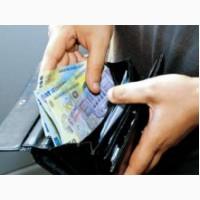 Вам нужен срочный и законный кредит?
