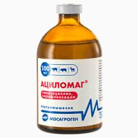 Ациломаг 100 мл Ветеринарный антибиотик