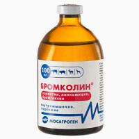 Бромколин 100 мл Ветеринарный антибиотик