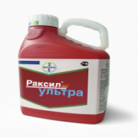 Продаем Раксил Ультра - фунгицид, протравитель семян