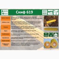 Семена кукурузы СКИФ- 619