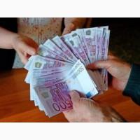 Предложение по кредиту для всех