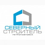Купим КРС мясного направления для СКО Казахстан