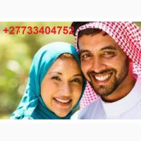 27733404752 Lost love spell caster in Spain /Black Magic Specialist in Saudi Arabia Uae